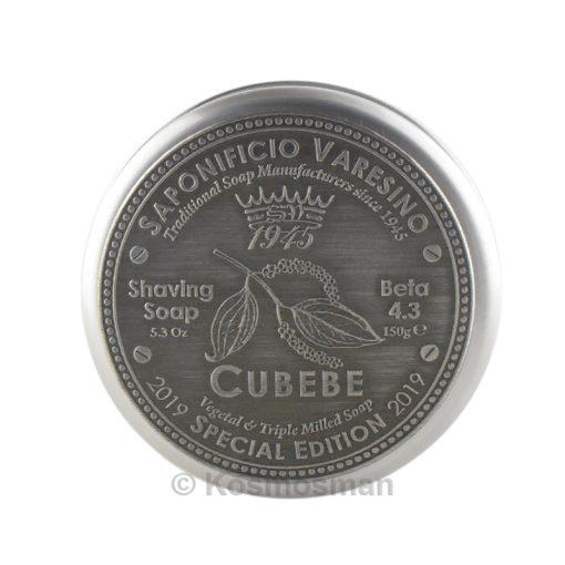 Saponificio Varesino Cubebe Σαπούνι Ξυρίσματος 150gr.